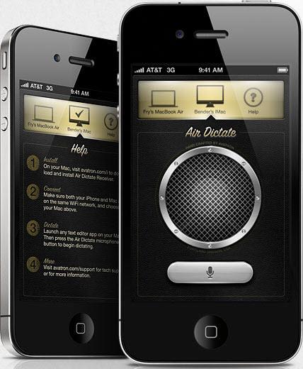 phone_interface_design_2