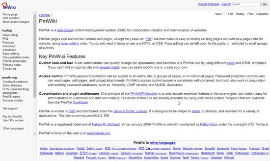 PmWiki Wiki Software