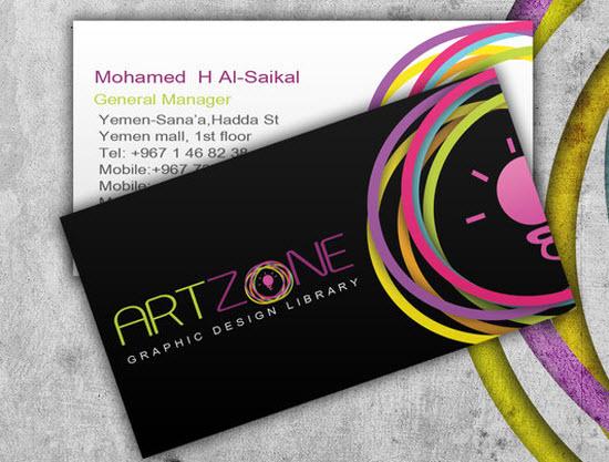 Beautiful Business Cards Design